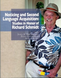 Dick Schmidt